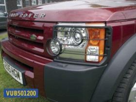 VUB501200- ochrana předních světel Discovery 3