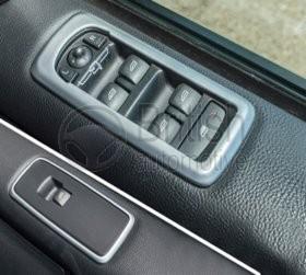 DA1515- ozdobné rámečky panelu ovládání oken