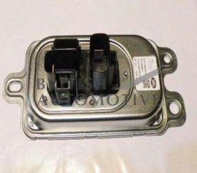LR079623- záložní baterie- modul