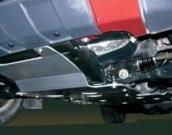 BA 7801- ochrana podvozku (přední) Discovery III